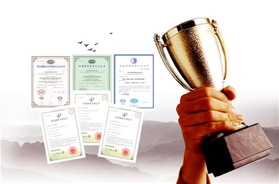 众多奖项专利资质认证