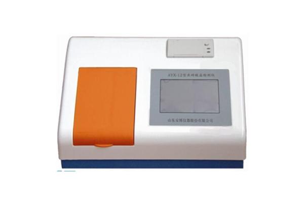 亚硝酸盐伟德国际appAYX-12