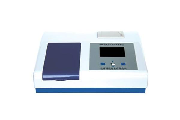 PRT-10A型农药残留速测仪