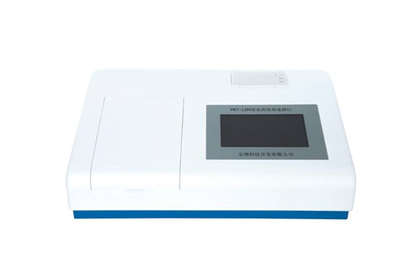 PRT-20M型农药残留速测仪