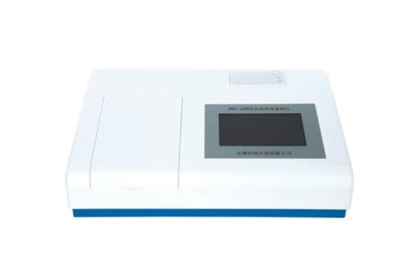 PRT-24M型农药残留速测仪