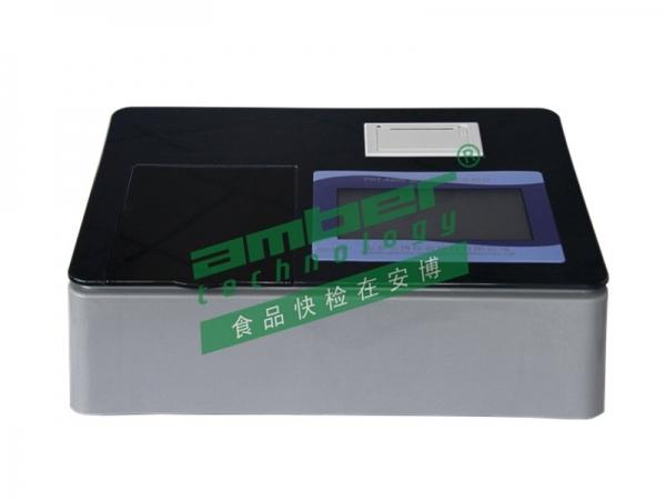 农药残留检测仪 PRT-A20S
