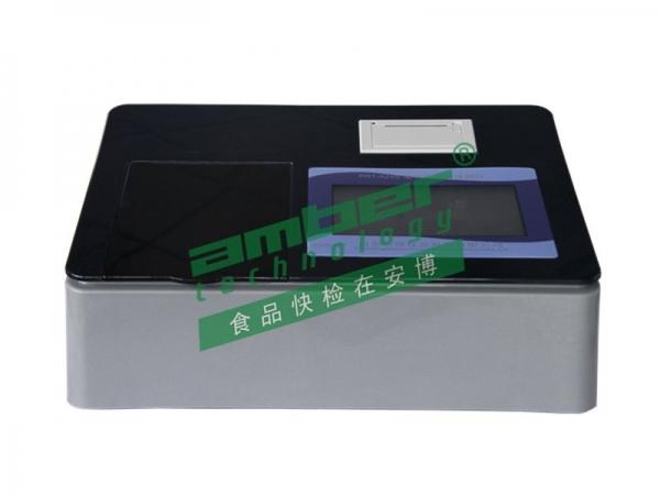 农药残留检测仪 PRT-A24S